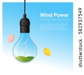 energy concept background with... | Shutterstock .eps vector #582937549