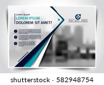 vector brochure  flyer ... | Shutterstock .eps vector #582948754