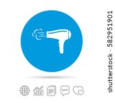 hairdryer sign icon. hair... | Shutterstock .eps vector #582951901