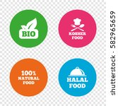 100  natural bio food icons.... | Shutterstock .eps vector #582965659