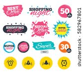 sale shopping banners. special... | Shutterstock .eps vector #582967801