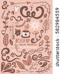 hand drawn vintage floral... | Shutterstock .eps vector #582984559