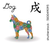 chinese zodiac sign dog  fixed... | Shutterstock .eps vector #583049095