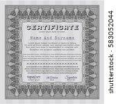 grey certificate template or... | Shutterstock .eps vector #583052044