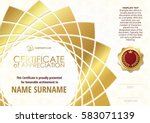 template of certificate of... | Shutterstock .eps vector #583071139