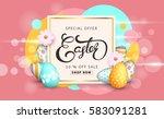 easter sale banner background... | Shutterstock .eps vector #583091281