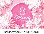 white pastel paper cut flower.... | Shutterstock .eps vector #583140031