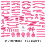 set of pink ribbons and round... | Shutterstock .eps vector #583160959