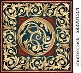 golden ornate decorative... | Shutterstock .eps vector #583201201