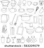 set of cartoon tableware. pot ... | Shutterstock . vector #583209079