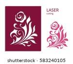 cutout paper flower  vector... | Shutterstock .eps vector #583240105