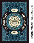 vertical old whiskey card | Shutterstock .eps vector #583253041