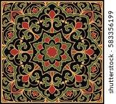 oriental pattern of mandala.... | Shutterstock .eps vector #583356199