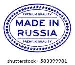grunge blue premium quality... | Shutterstock .eps vector #583399981