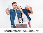 portrait of couple holding...   Shutterstock . vector #583506379