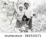 ussr  leningrad   circa 1974 ... | Shutterstock . vector #583510171