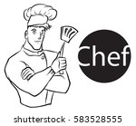 hand drawn cartoon chef ... | Shutterstock .eps vector #583528555