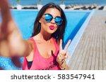 close up selfie portrait of...   Shutterstock . vector #583547941