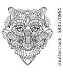 fox head coloring book hand... | Shutterstock .eps vector #583570885