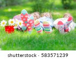 group of happy children playing ... | Shutterstock . vector #583571239