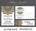 classic vintage wedding... | Shutterstock .eps vector #583580119