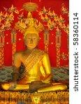 buddha | Shutterstock . vector #58360114