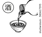sake in stoneware are pour into ... | Shutterstock .eps vector #583617595