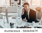 good business talk. handsome... | Shutterstock . vector #583644679