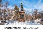 monument to karamzin monument...   Shutterstock . vector #583648069
