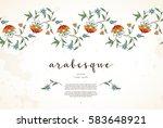 vector vintage decor  ornate...   Shutterstock .eps vector #583648921