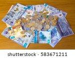 kazakhstani tenge banknotes and ... | Shutterstock . vector #583671211