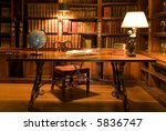 Reading Room In Old Library....