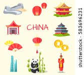 china inscription in center and ... | Shutterstock .eps vector #583696231