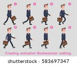 businessman walking on the... | Shutterstock .eps vector #583697347