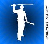 karate sensei with sword on... | Shutterstock .eps vector #58372399