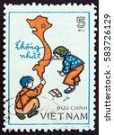 vietnam   circa 1977  a stamp... | Shutterstock . vector #583726129
