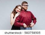 pretty woman lying on shoulder... | Shutterstock . vector #583758505