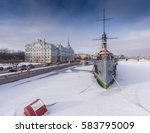 Small photo of Russia, Saint-Petersburg, 10 February 2017: Aero shootings of a winter panorama monument of October revolution cruiser the Aurora at sunset, the Nakhimov Military Naval School, frozen river Neva