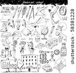 vector illustration set   school | Shutterstock .eps vector #58381228