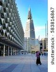 january 25 2017   riyadh  saudi ... | Shutterstock . vector #583816867