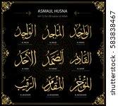 asmaul husna  99 names of allah ... | Shutterstock .eps vector #583838467