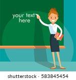 university professor | Shutterstock .eps vector #583845454