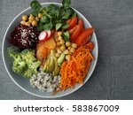 bowl buddha. the concept of a...   Shutterstock . vector #583867009