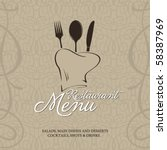 vector. restaurant menu design | Shutterstock .eps vector #58387969