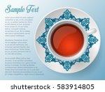 cup of tea decorative design | Shutterstock .eps vector #583914805