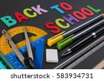 mathematical instruments over... | Shutterstock . vector #583934731
