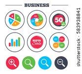 business pie chart. growth... | Shutterstock . vector #583938841