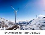 sea dials high  snowy mountains ... | Shutterstock . vector #584015629