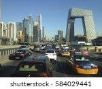 Beijing  China   November 28 ...