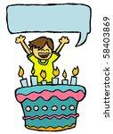 birthday boy - stock vector
